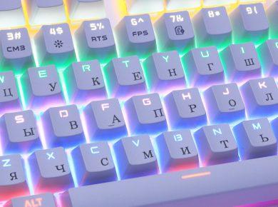 best keyboards on Amazon 2021